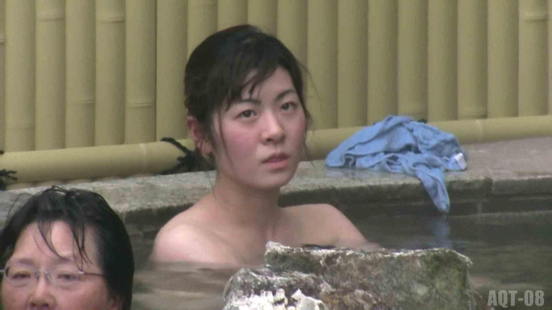 Aquaな露天風呂Vol.774 0 | 0  93連発 85