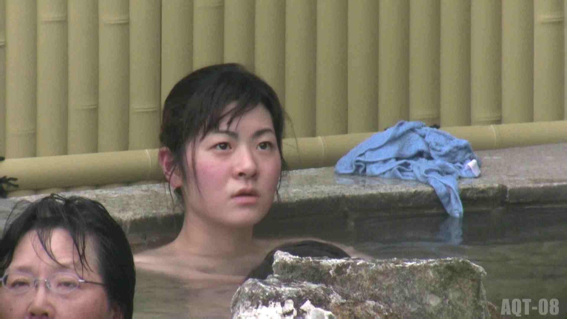 Aquaな露天風呂Vol.774 0  93連発 86