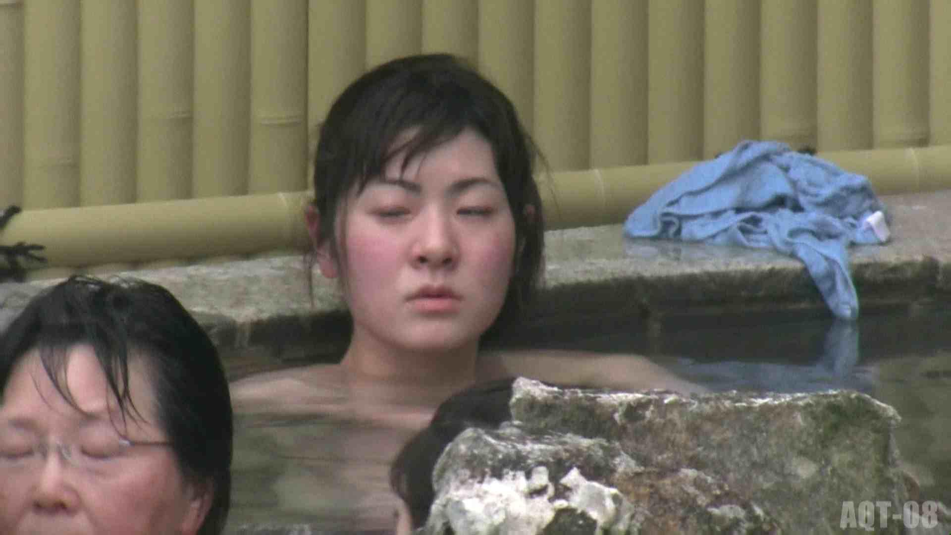 Aquaな露天風呂Vol.774 0  93連発 88