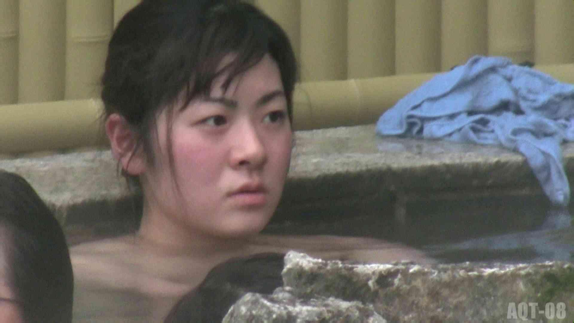 Aquaな露天風呂Vol.774 0  93連発 90