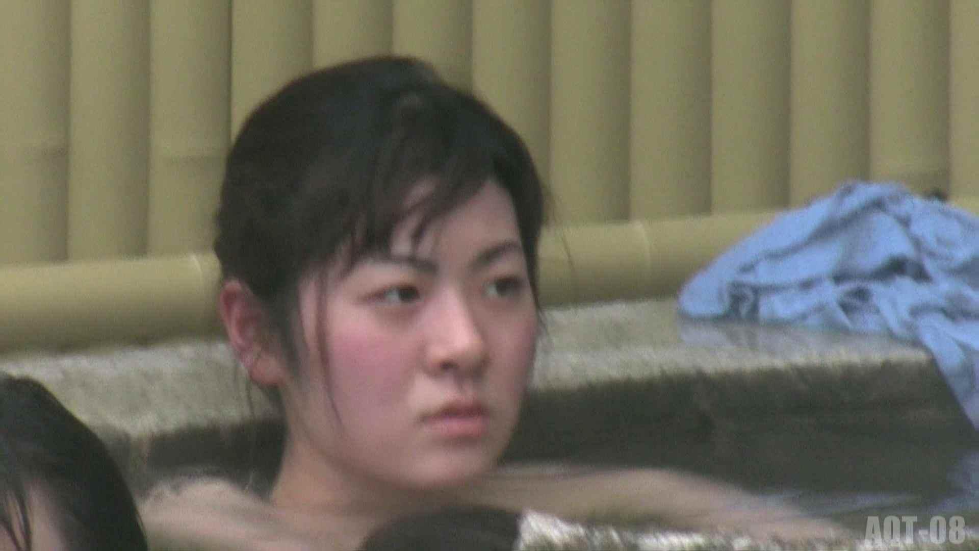 Aquaな露天風呂Vol.774 0   0  93連発 91