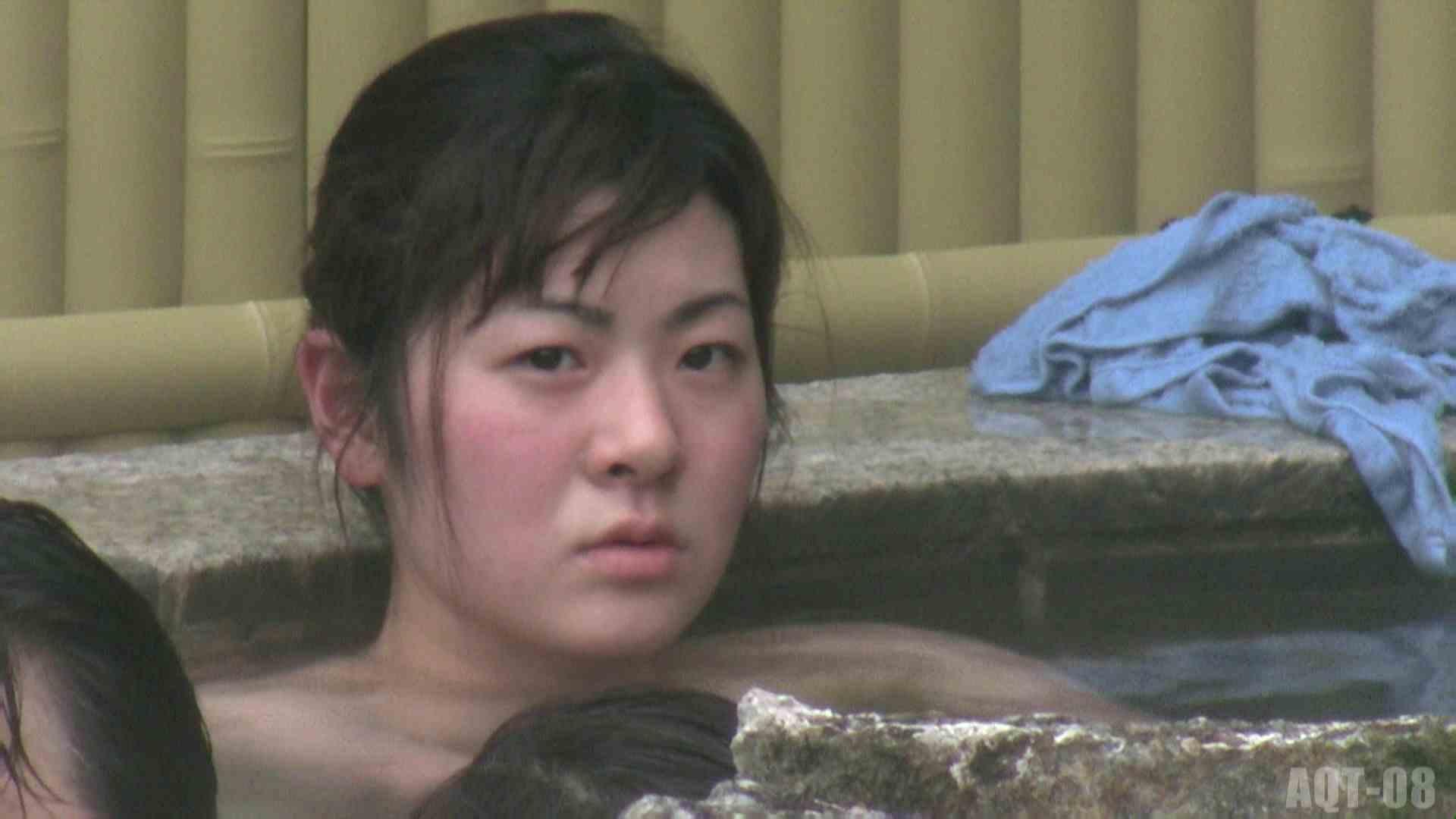 Aquaな露天風呂Vol.774 0  93連発 92