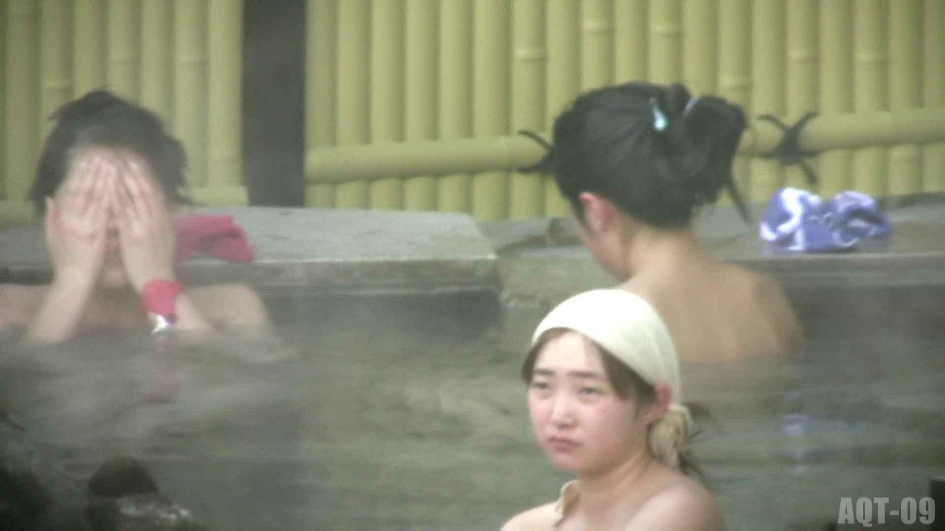 Aquaな露天風呂Vol.781 0 | 0  48連発 9
