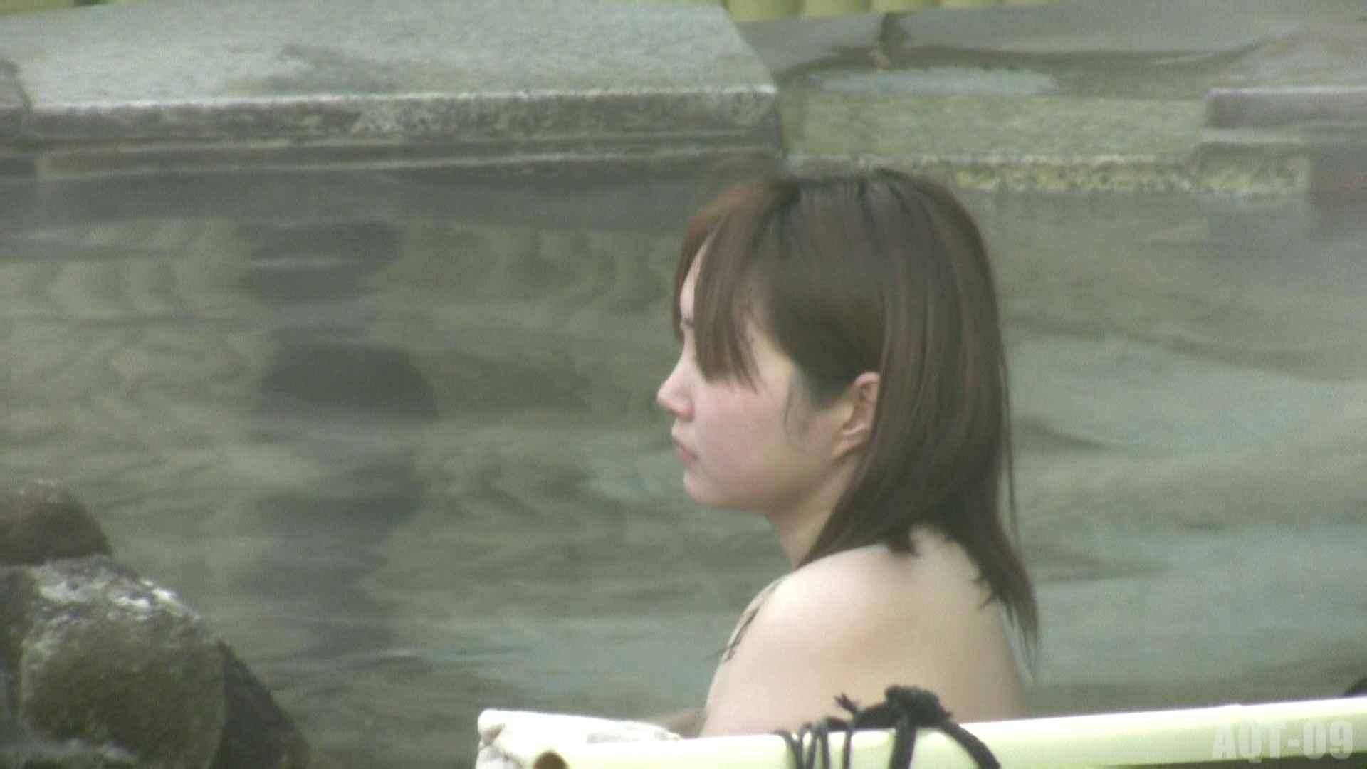 Aquaな露天風呂Vol.781 0 | 0  48連発 17
