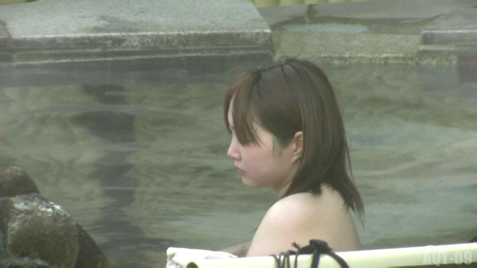 Aquaな露天風呂Vol.781 0  48連発 18