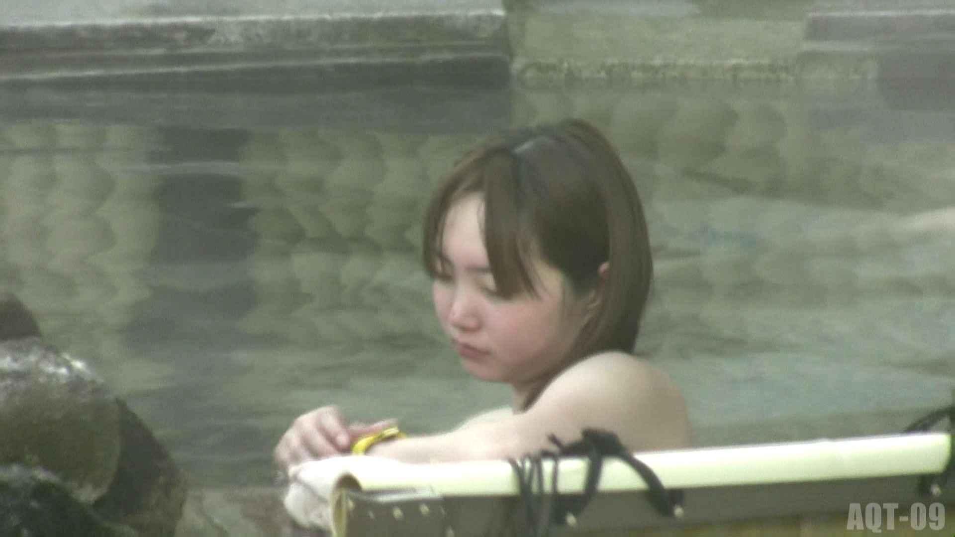 Aquaな露天風呂Vol.781 0 | 0  48連発 25