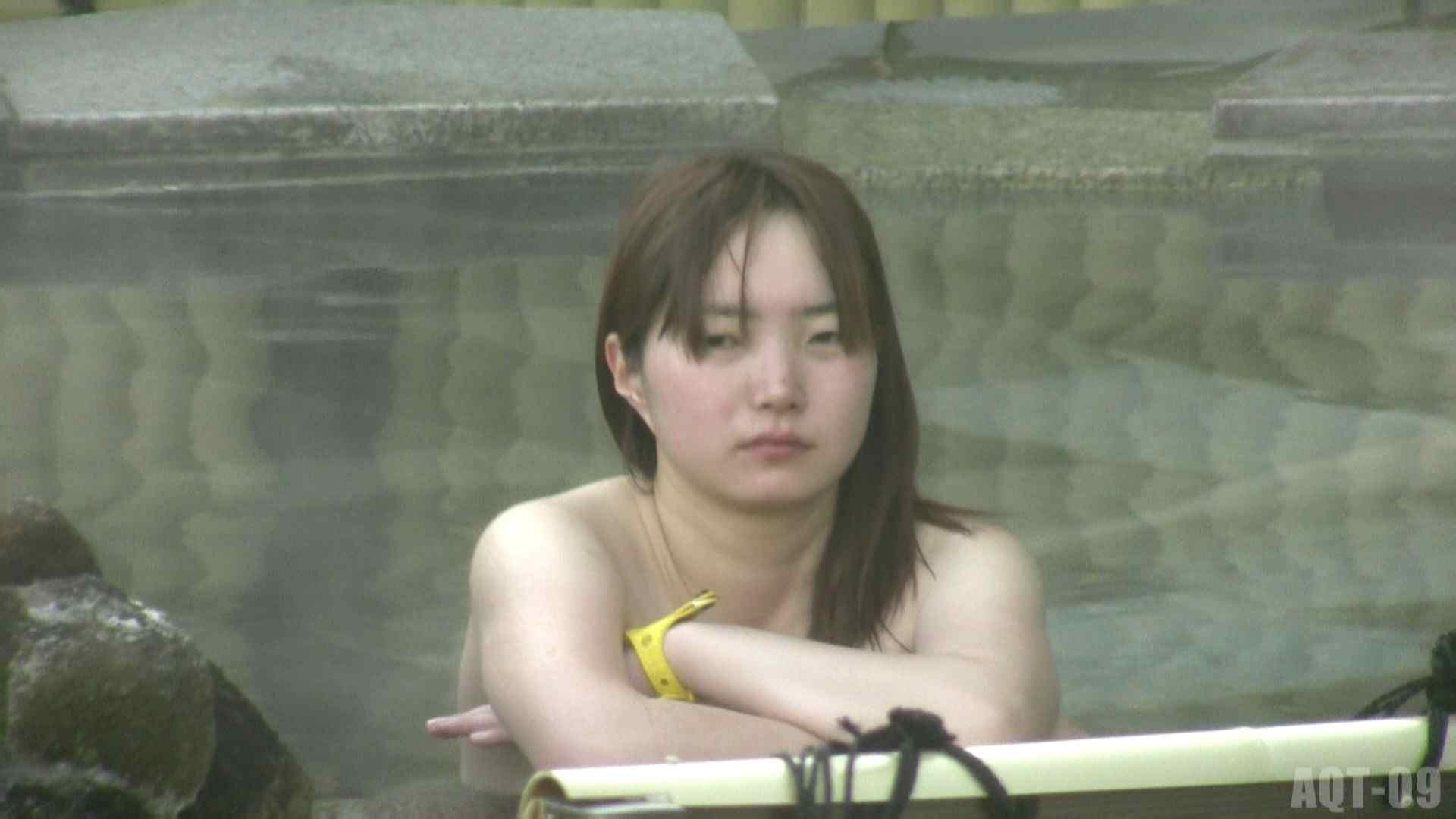 Aquaな露天風呂Vol.781 0  48連発 36