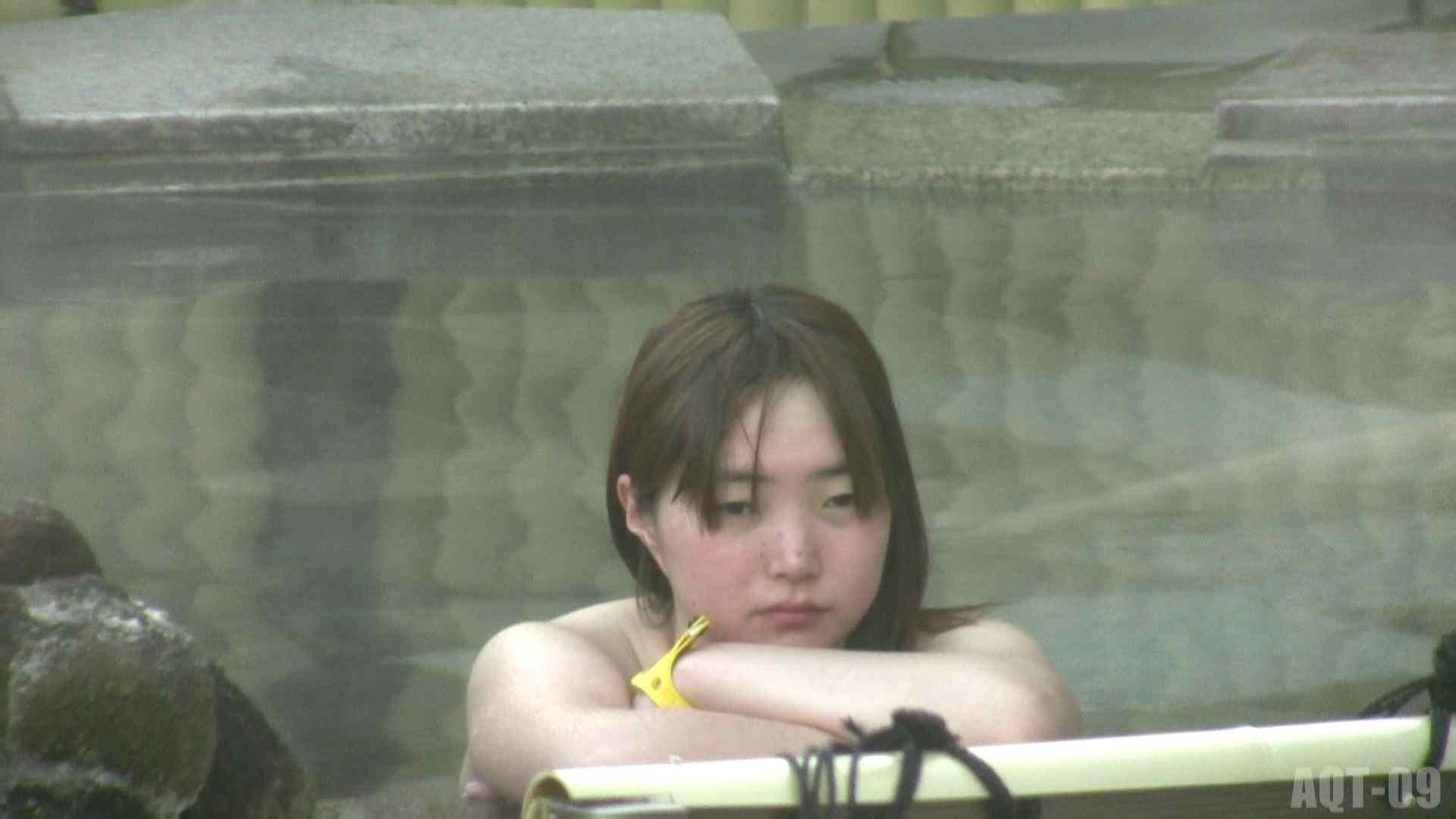 Aquaな露天風呂Vol.781 0 | 0  48連発 37