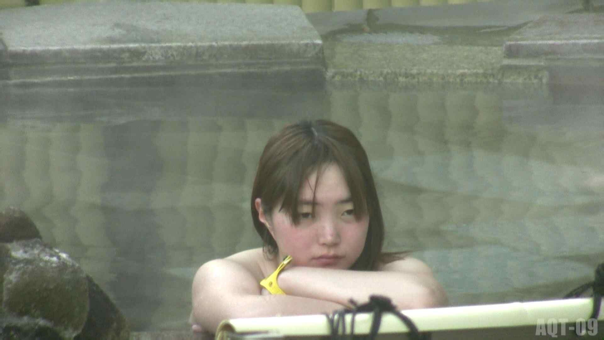 Aquaな露天風呂Vol.781 0  48連発 38