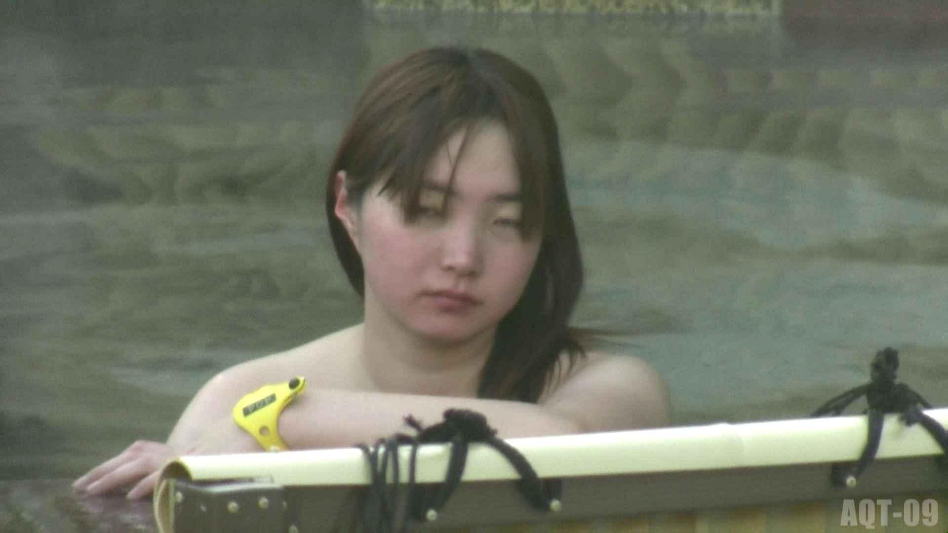 Aquaな露天風呂Vol.781 0  48連発 42
