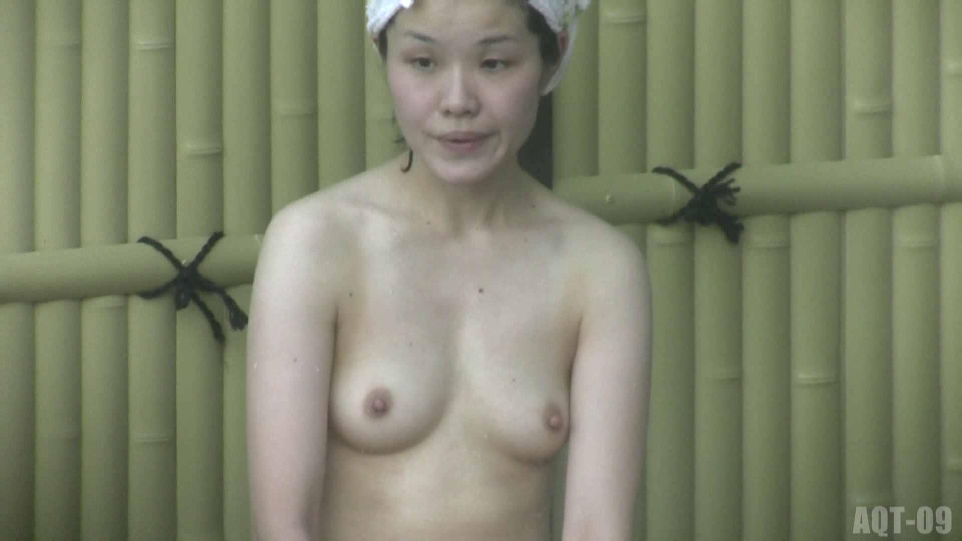 Aquaな露天風呂Vol.786 0 | 0  48連発 5