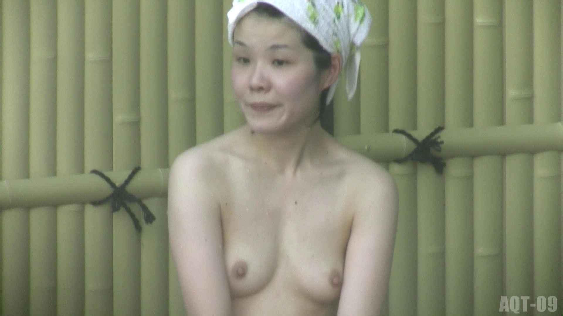 Aquaな露天風呂Vol.786 0  48連発 8