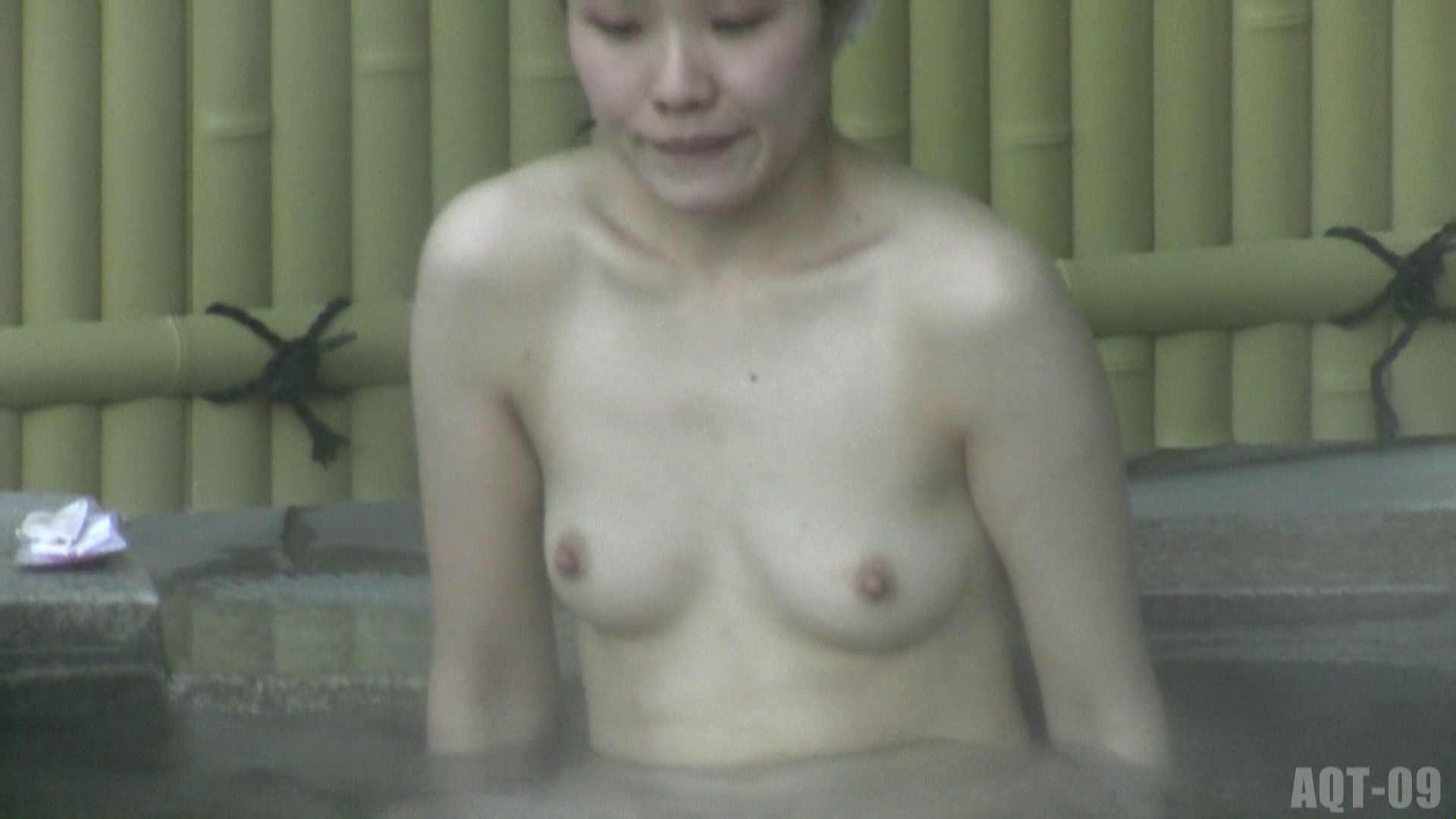 Aquaな露天風呂Vol.786 0  48連発 16