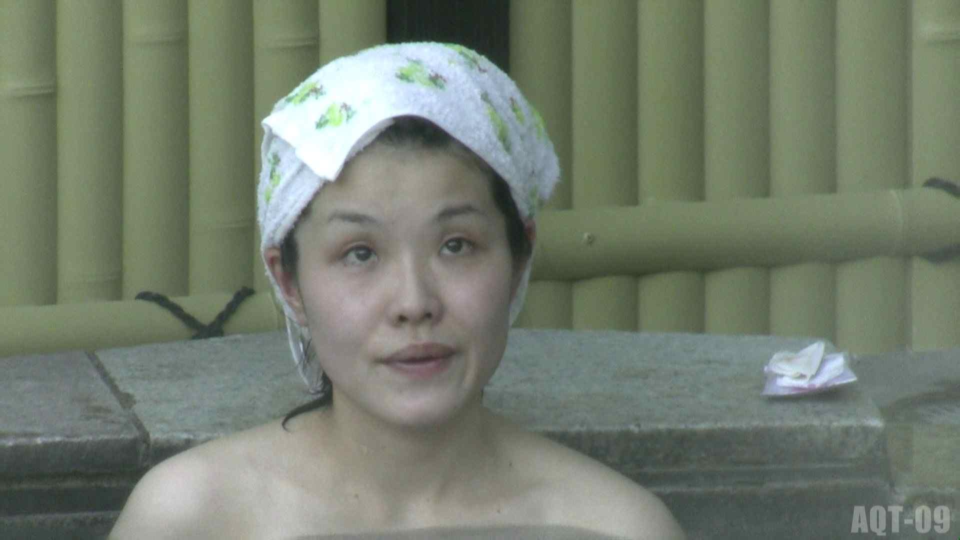 Aquaな露天風呂Vol.786 0  48連発 32