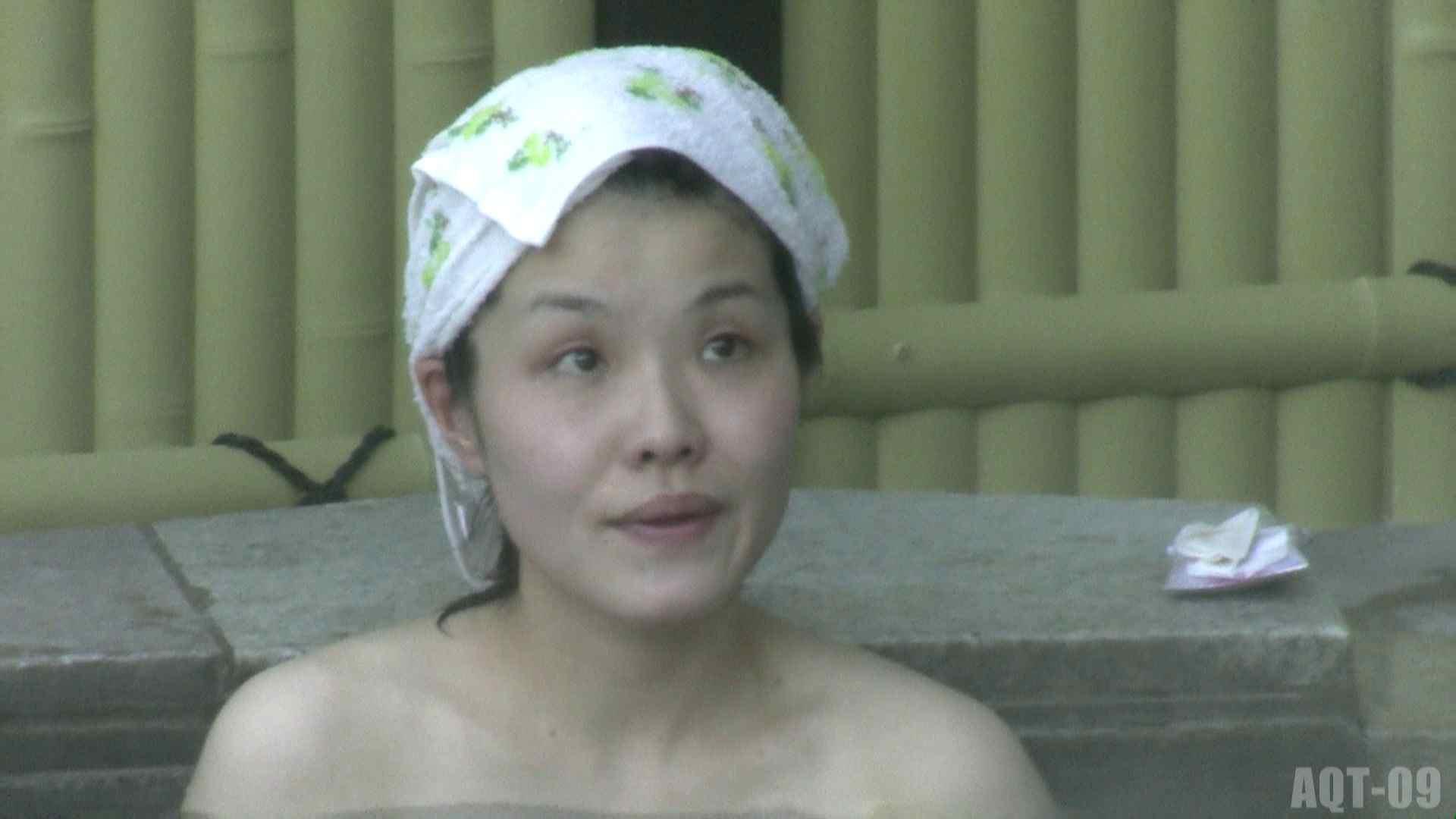 Aquaな露天風呂Vol.786 0 | 0  48連発 33