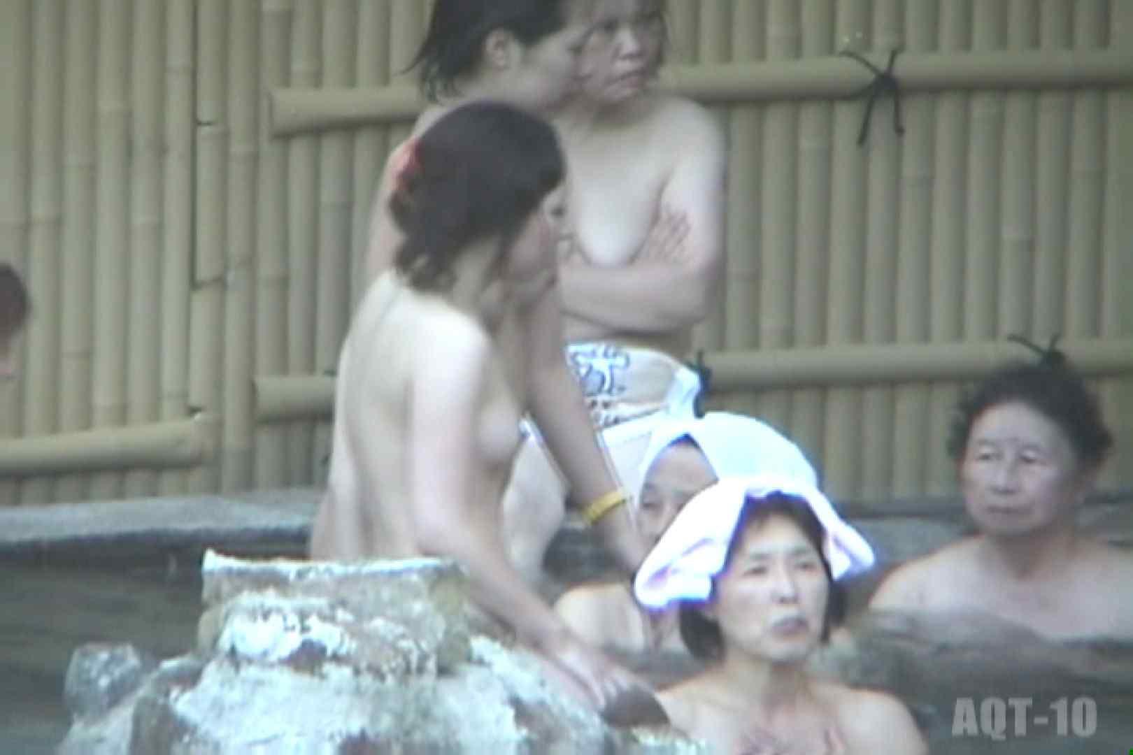 Aquaな露天風呂Vol.790 0 | 0  63連発 11