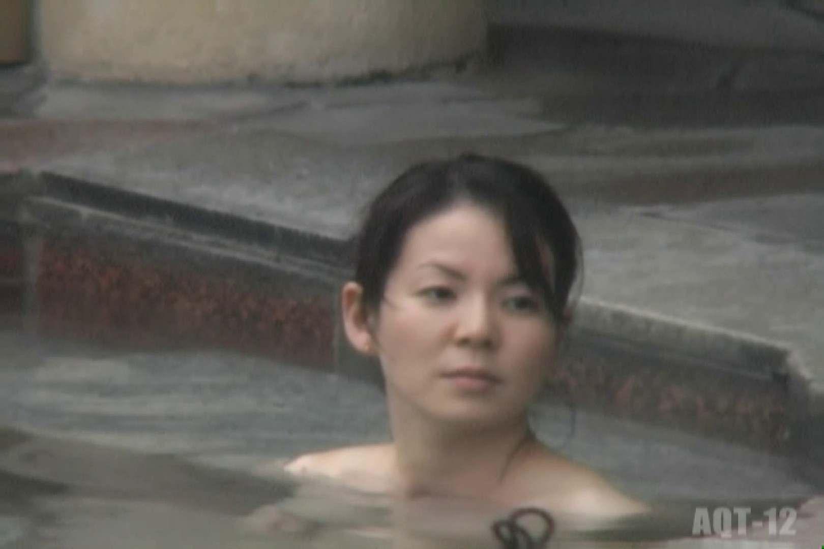 Aquaな露天風呂Vol.811 0  38連発 34