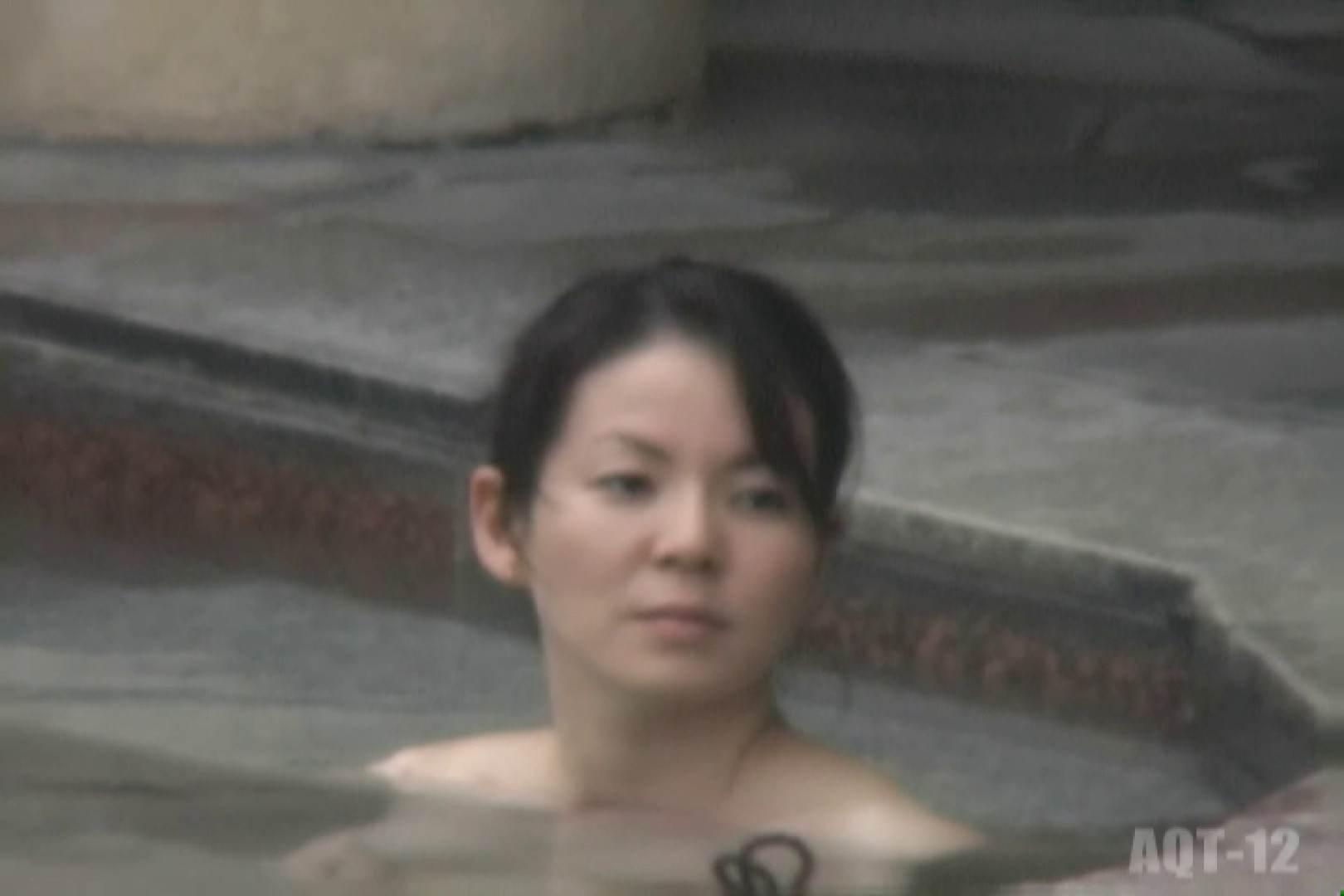 Aquaな露天風呂Vol.811 0  38連発 36