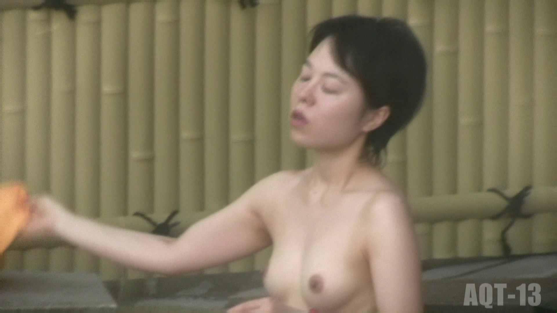 Aquaな露天風呂Vol.815 0  28連発 4