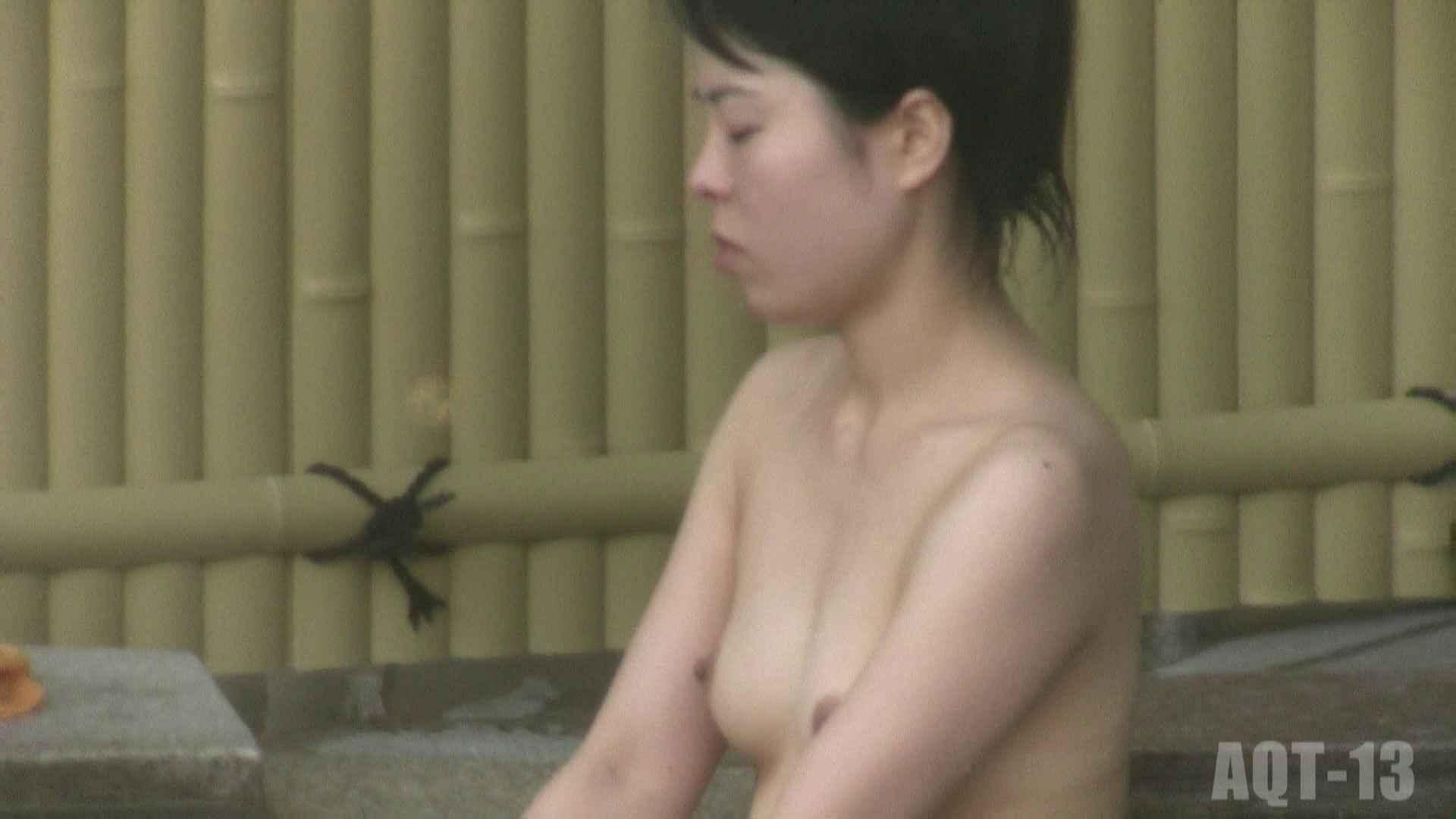 Aquaな露天風呂Vol.815 0   0  28連発 13