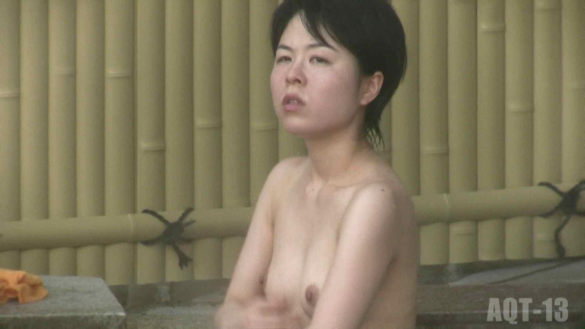 Aquaな露天風呂Vol.815 0   0  28連発 17