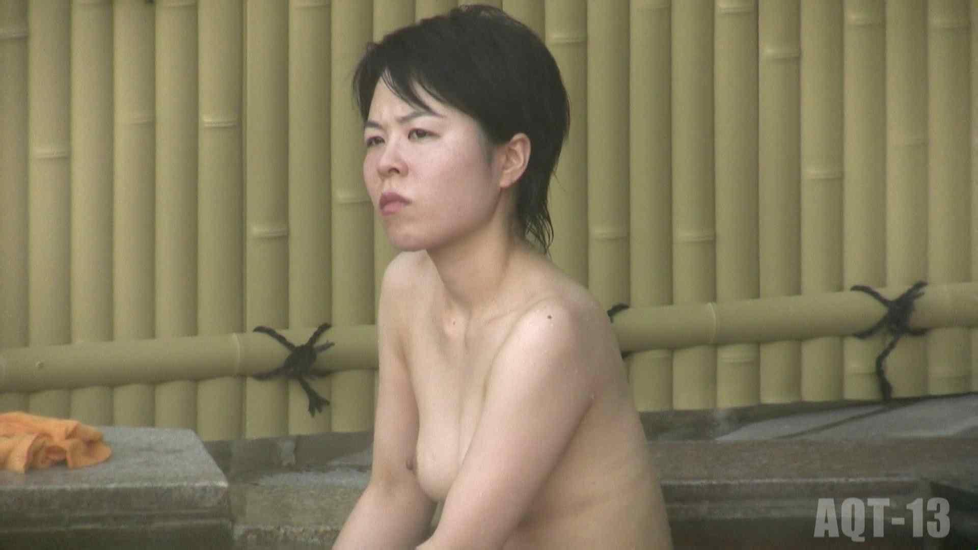 Aquaな露天風呂Vol.815 0   0  28連発 23