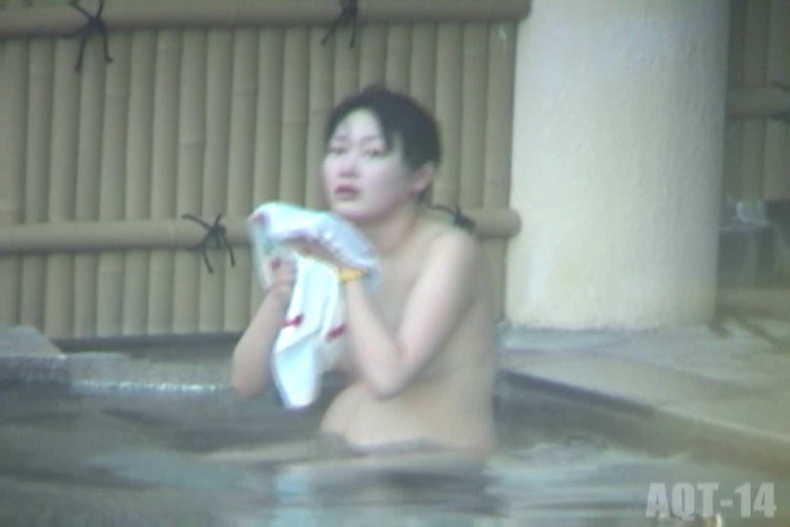 Aquaな露天風呂Vol.824 0  103連発 40