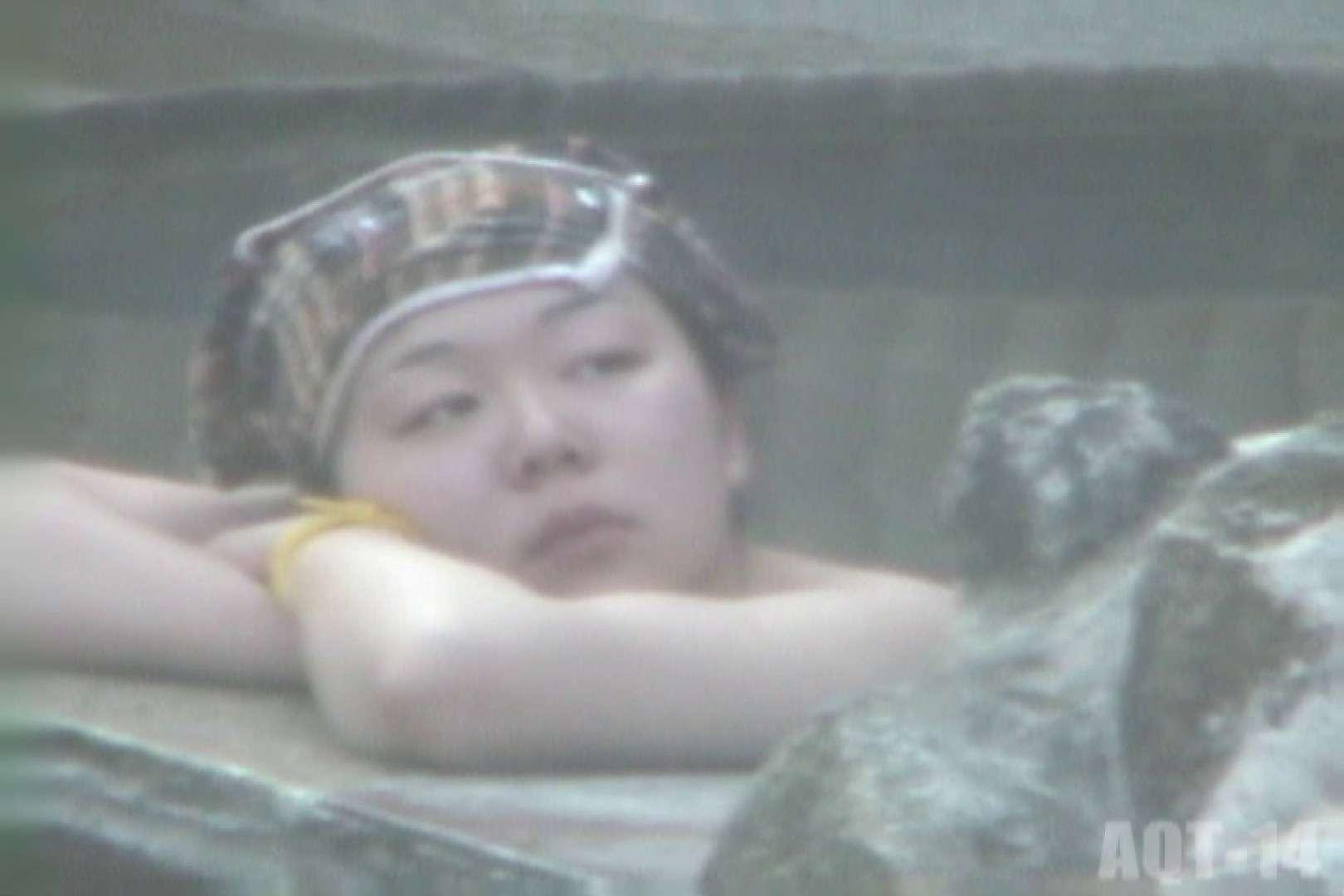 Aquaな露天風呂Vol.830 0  92連発 2