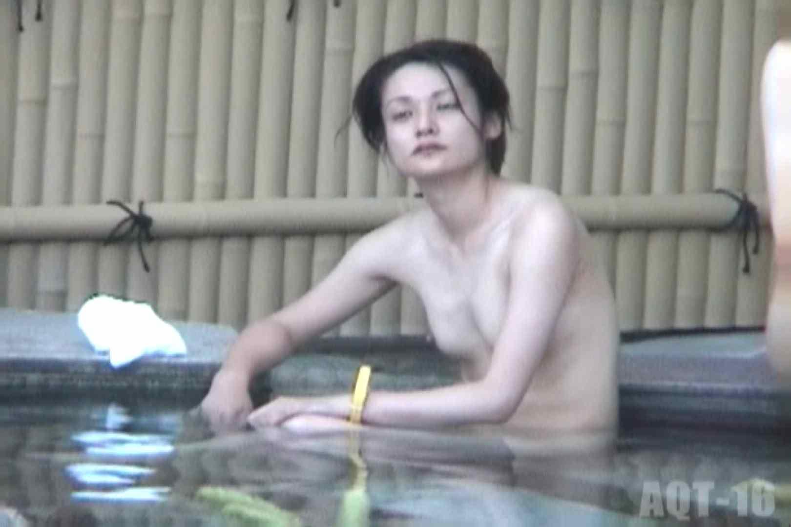 Aquaな露天風呂Vol.839 0 | 0  12連発 7