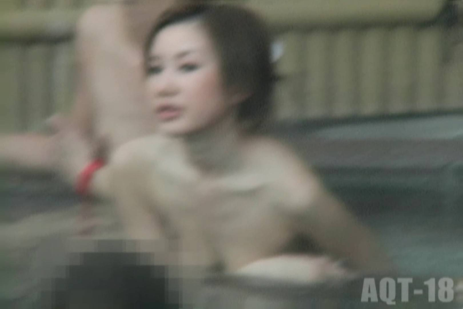 Aquaな露天風呂Vol.857 0  91連発 2