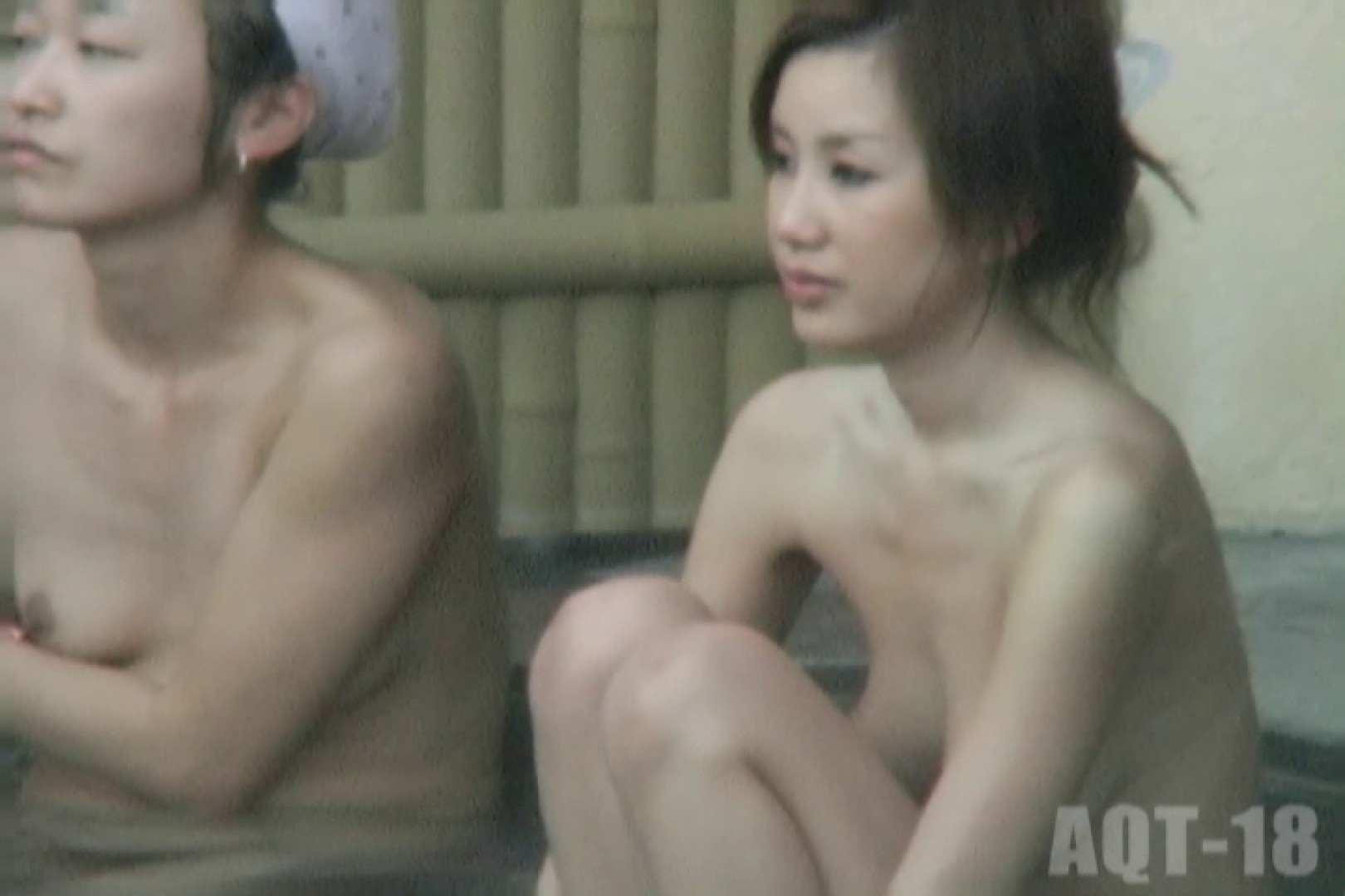 Aquaな露天風呂Vol.857 0   0  91連発 7