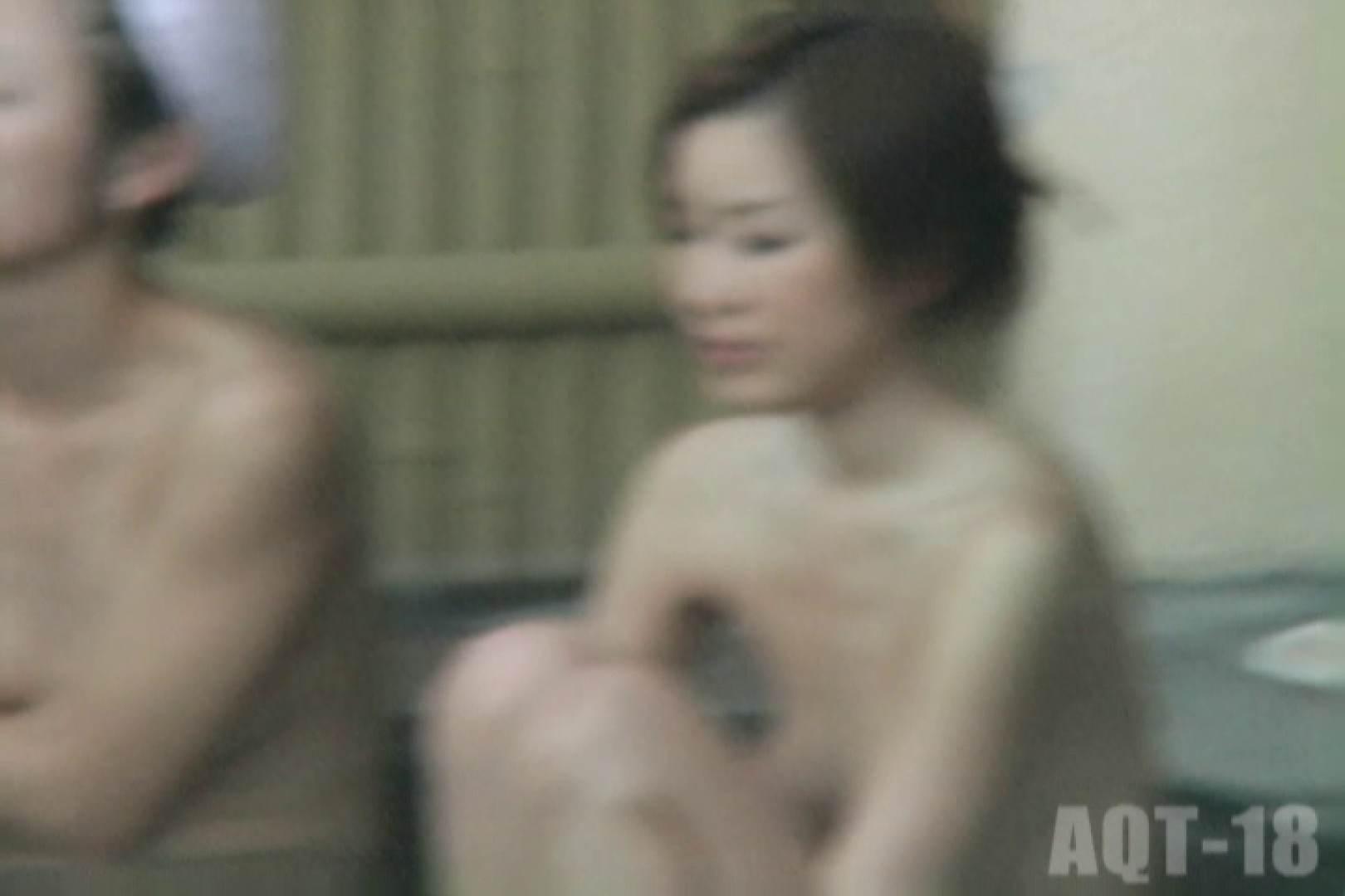 Aquaな露天風呂Vol.857 0   0  91連発 9