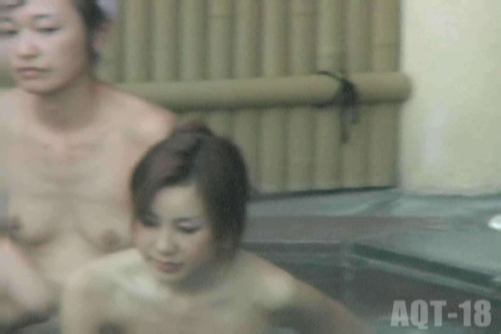Aquaな露天風呂Vol.857 0   0  91連発 17