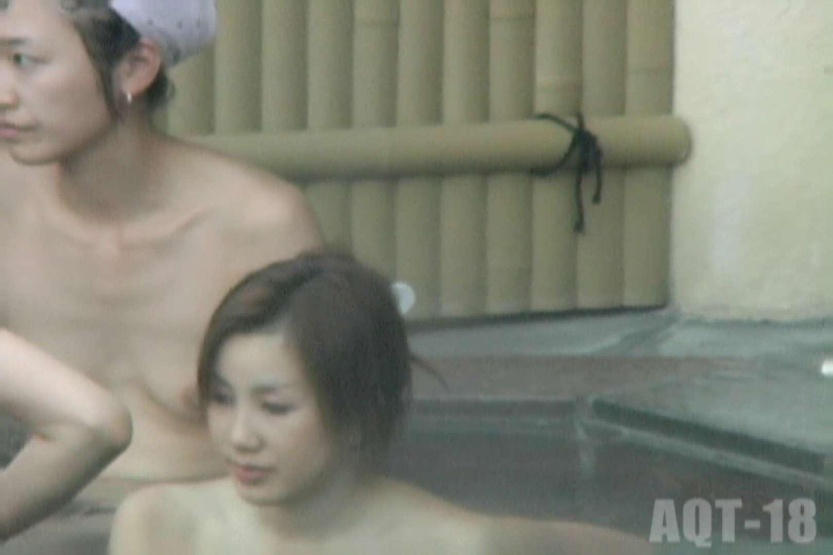 Aquaな露天風呂Vol.857 0  91連発 18