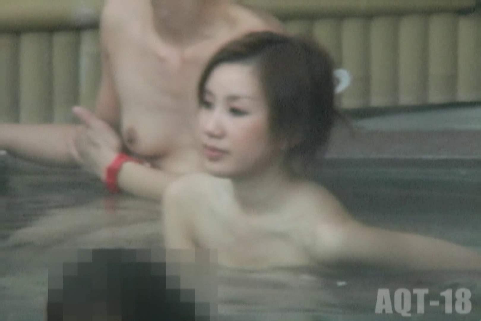 Aquaな露天風呂Vol.857 0   0  91連発 23
