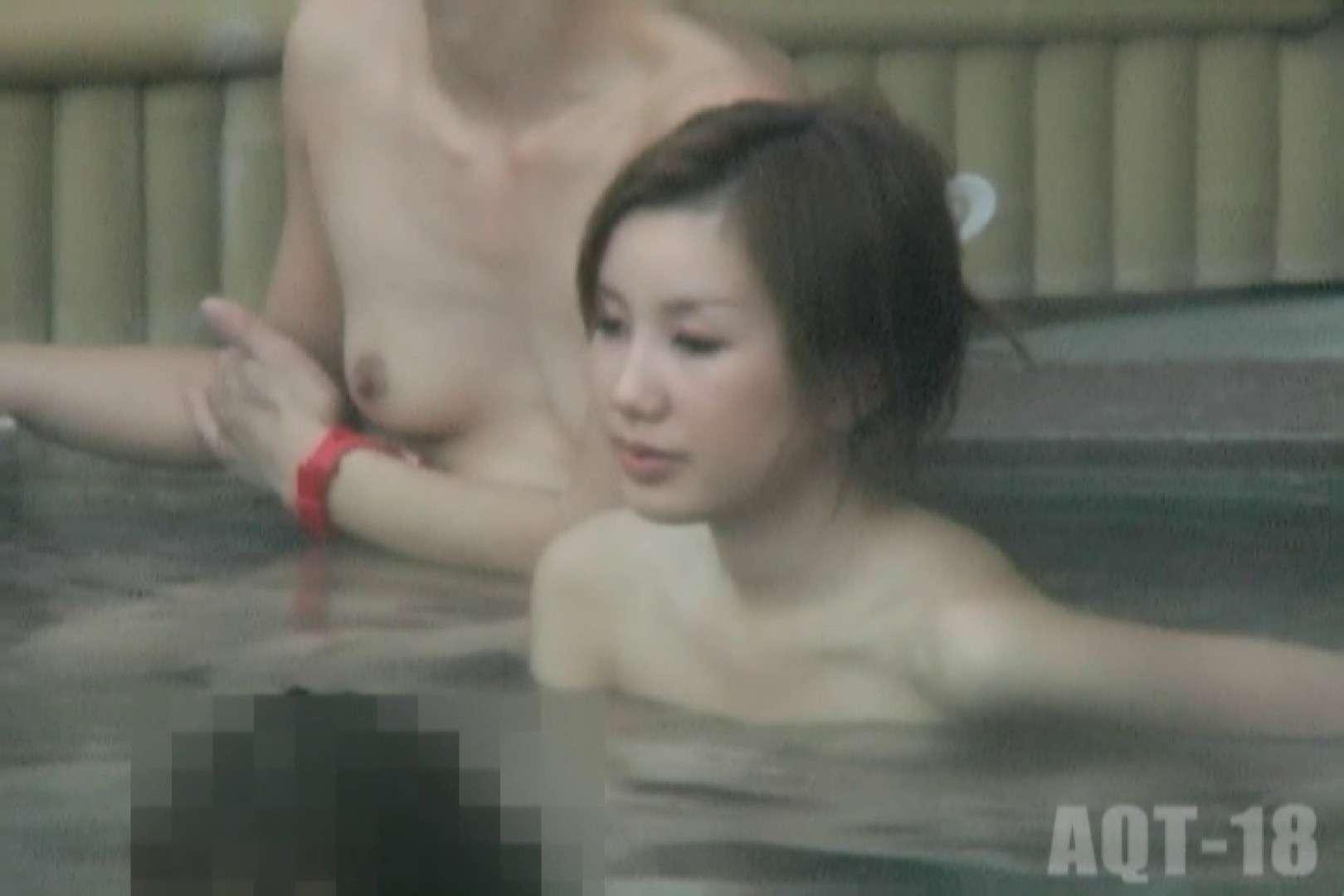 Aquaな露天風呂Vol.857 0  91連発 28