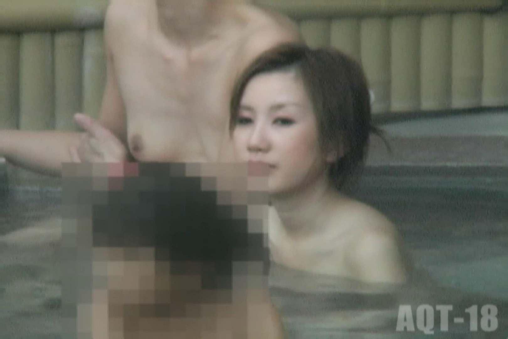 Aquaな露天風呂Vol.857 0   0  91連発 31