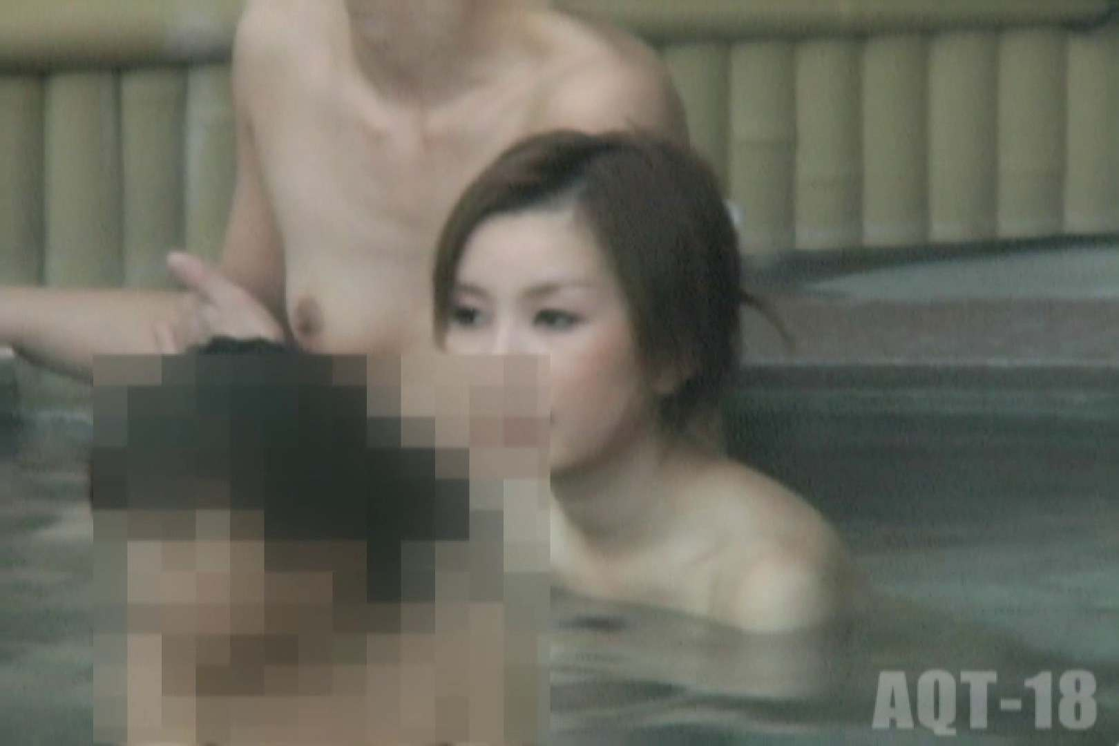 Aquaな露天風呂Vol.857 0  91連発 32