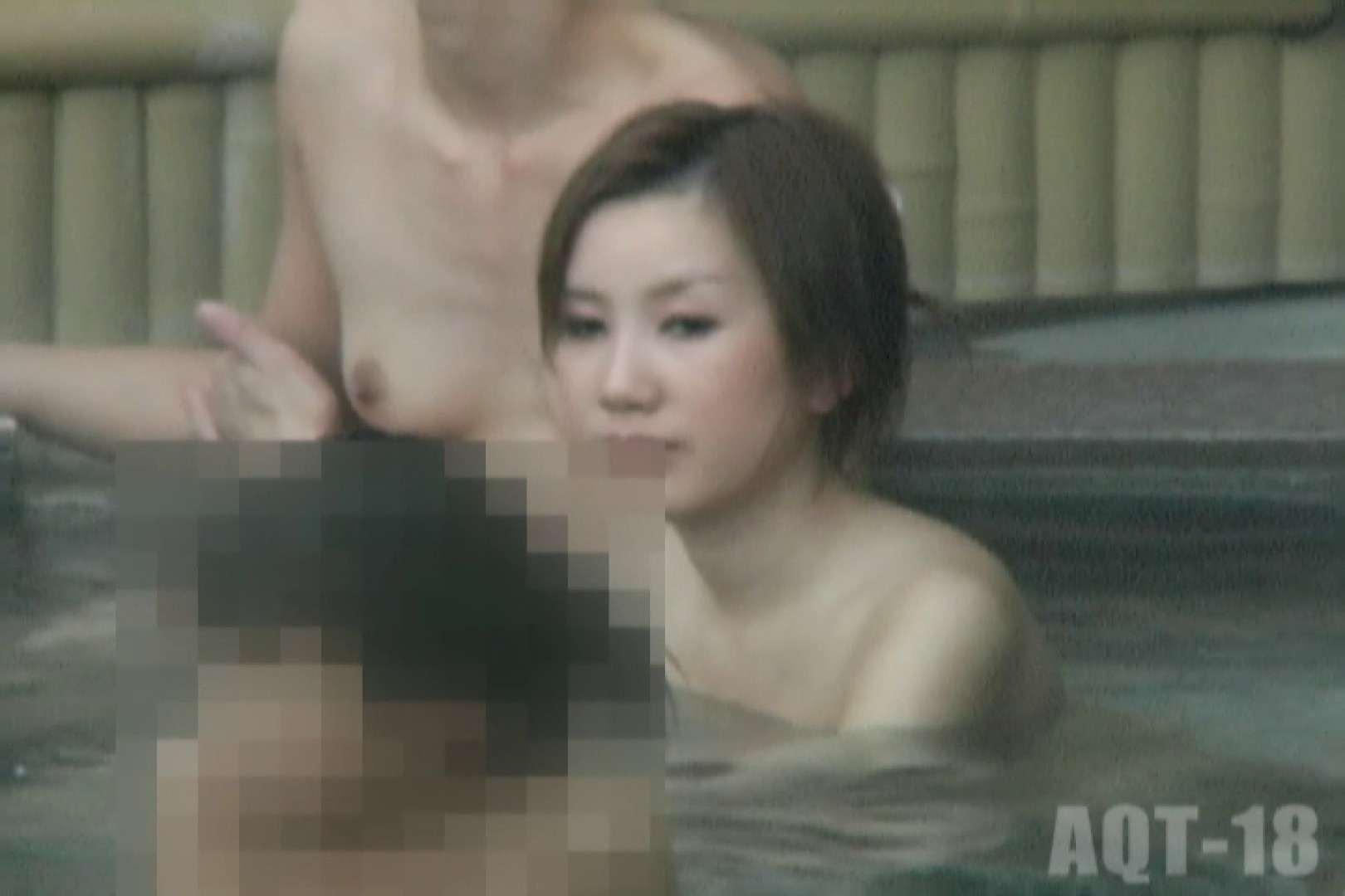 Aquaな露天風呂Vol.857 0  91連発 40