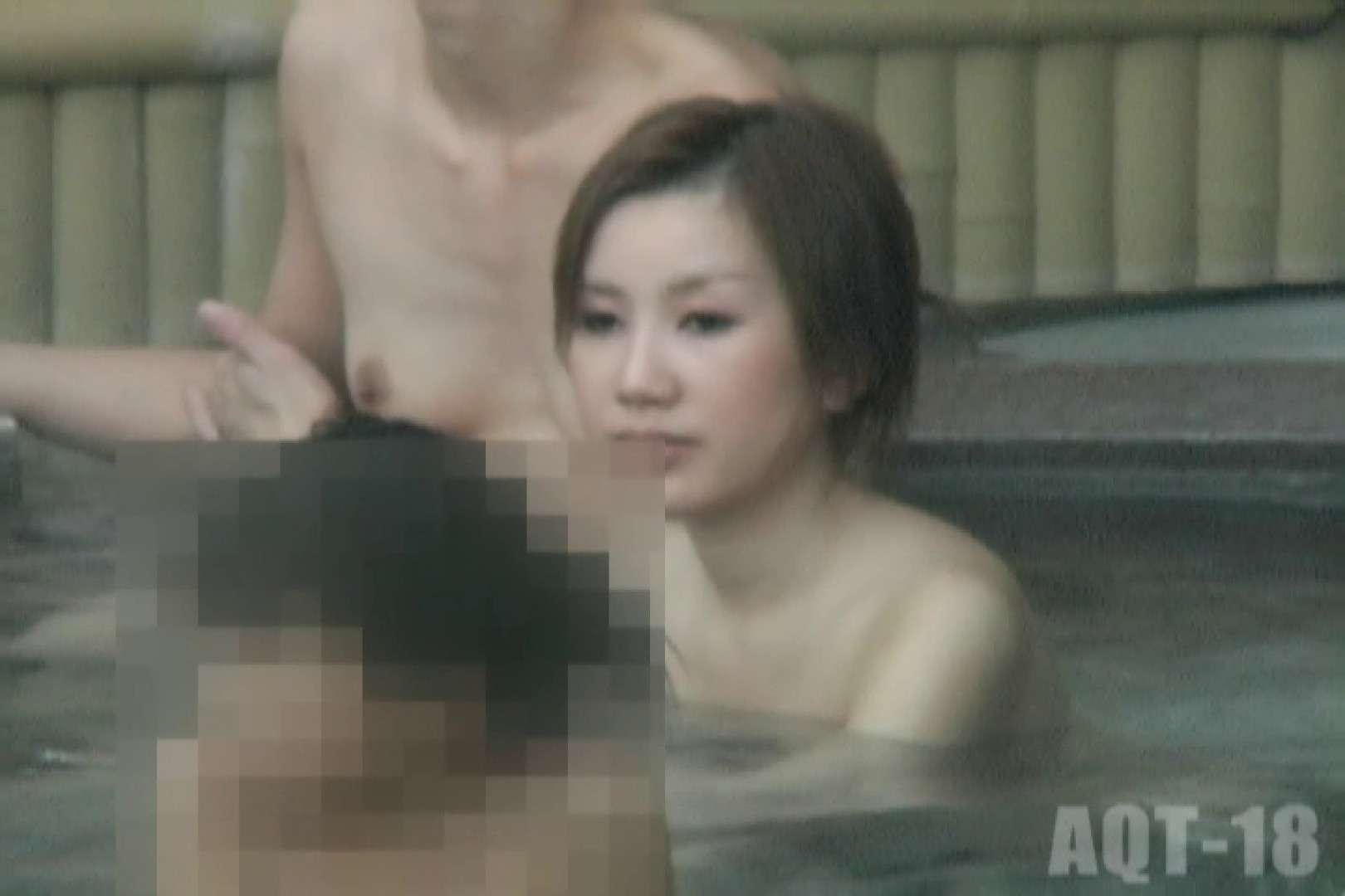 Aquaな露天風呂Vol.857 0  91連発 42