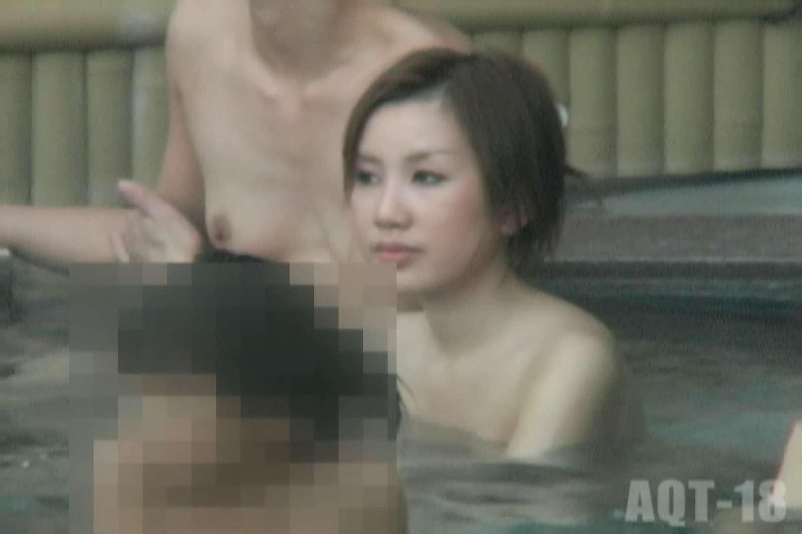 Aquaな露天風呂Vol.857 0   0  91連発 43