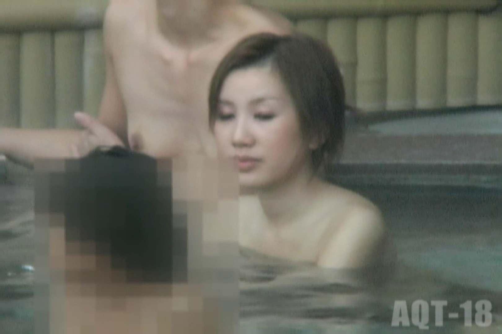 Aquaな露天風呂Vol.857 0   0  91連発 47