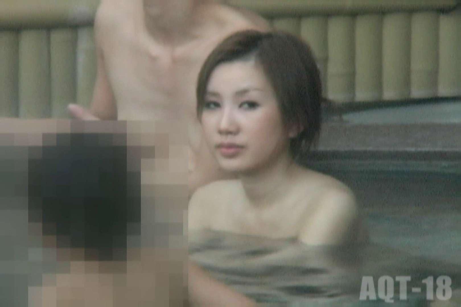 Aquaな露天風呂Vol.857 0  91連発 48