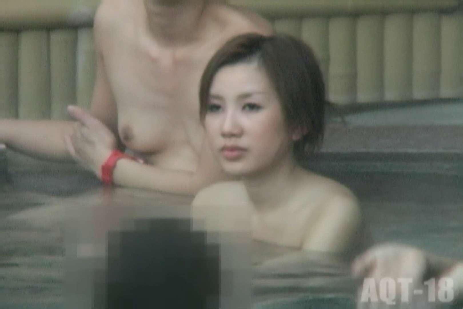 Aquaな露天風呂Vol.857 0  91連発 56