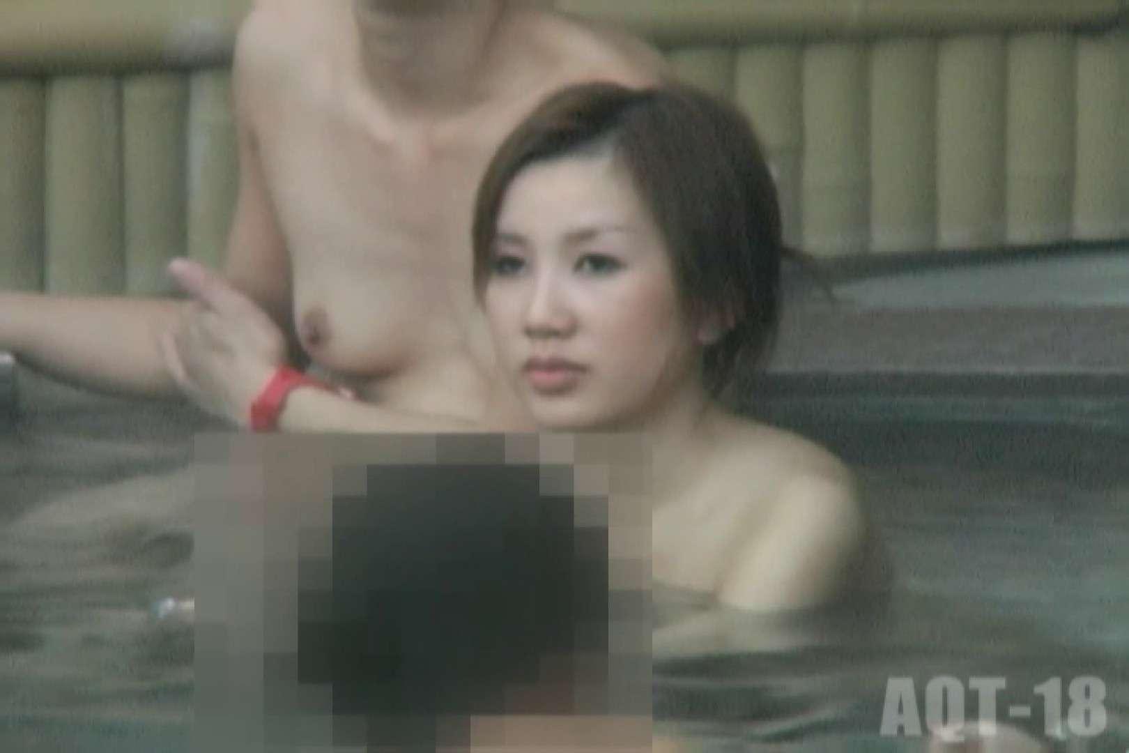 Aquaな露天風呂Vol.857 0   0  91連発 59