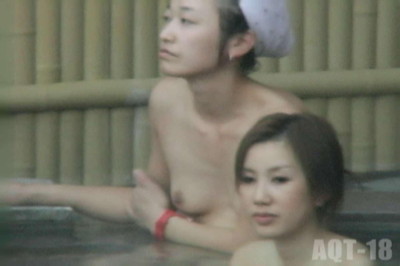 Aquaな露天風呂Vol.857 0  91連発 68
