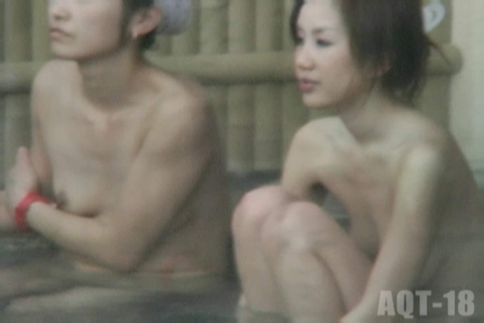 Aquaな露天風呂Vol.857 0  91連発 88