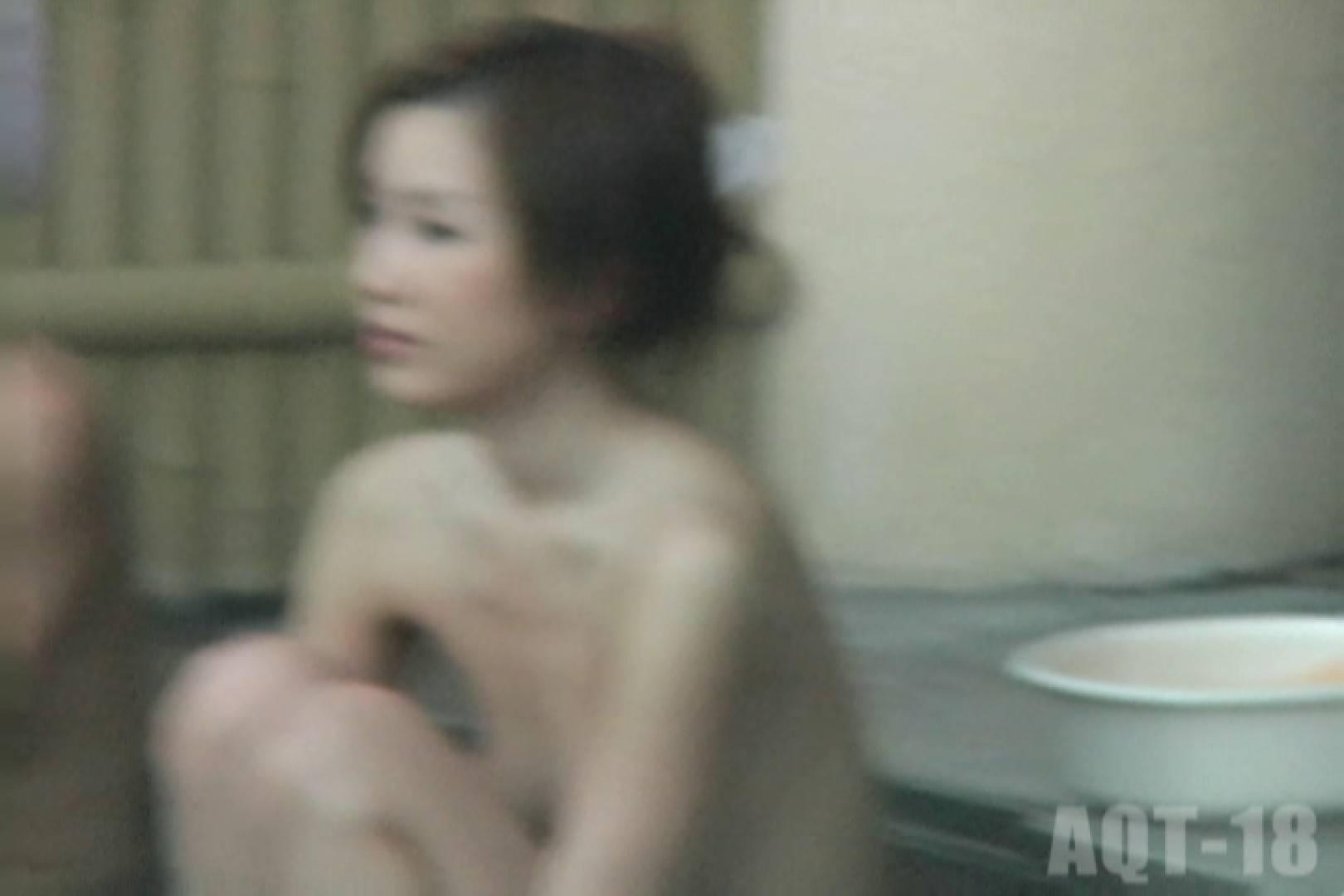 Aquaな露天風呂Vol.857 0  91連発 90