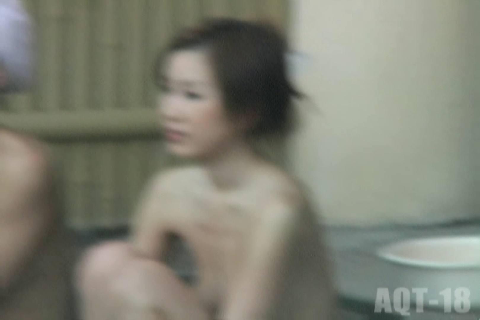 Aquaな露天風呂Vol.857 0   0  91連発 91