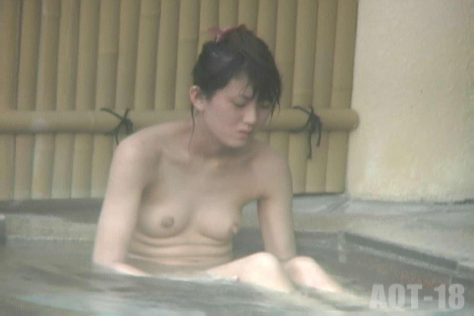 Aquaな露天風呂Vol.860 0  78連発 56